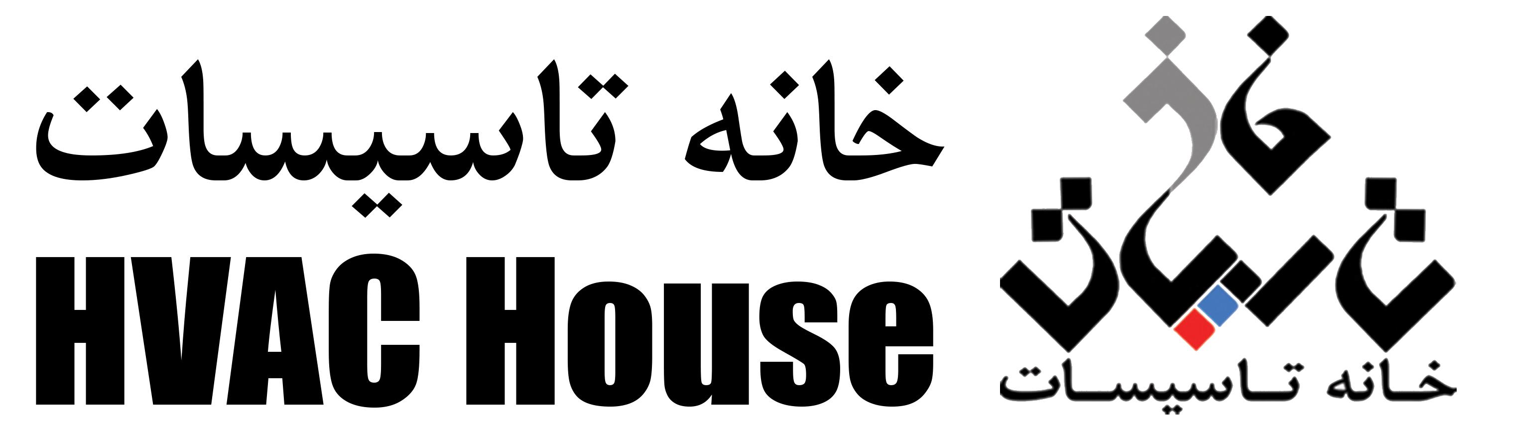 وبسایت رسمی خانه تاسیسات